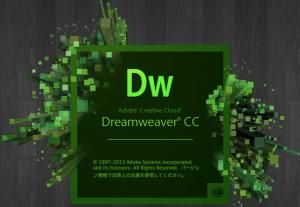 DreamweaverCC起動画面