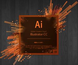 IllustratorCC起動画面