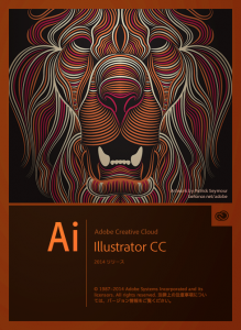 IllustratorCC2014起動画面