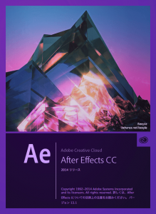After Effects CC 2014.1
