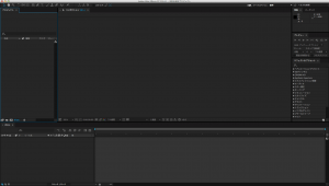 After Effects CC 2014.1UIデザイン