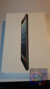 箱にしまわれた iPad mini