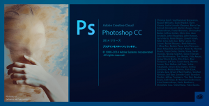 Photoshop CC 2014.2