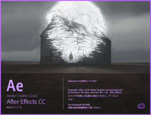 afftereffects cc 2015.3