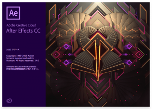 AfterEffects CC 2017