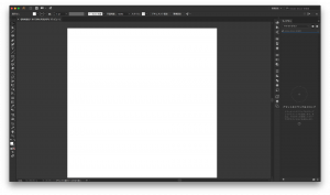illustrator CC 2017のワークスペース