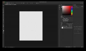 Photoshop CC 2017のワークスペース