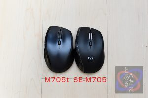 M705tとの比較