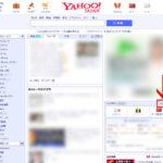 Yahoo!J APAN より引用