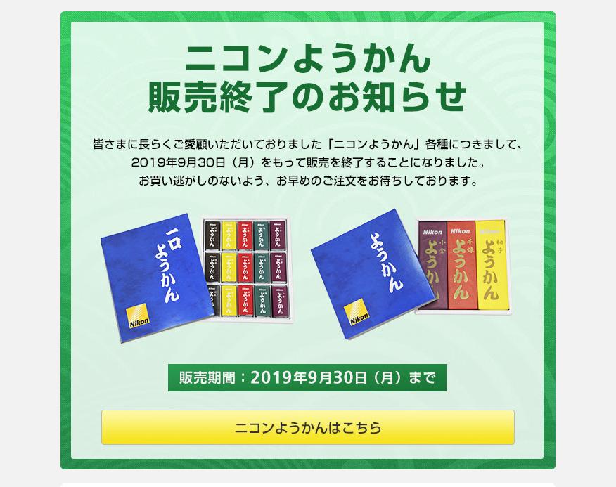 メールマガジンより引用