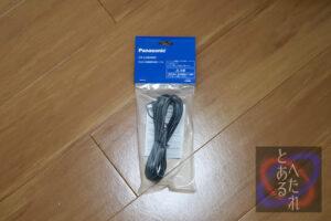 iPod/USB接続用中継ケーブル CA-LUB200D