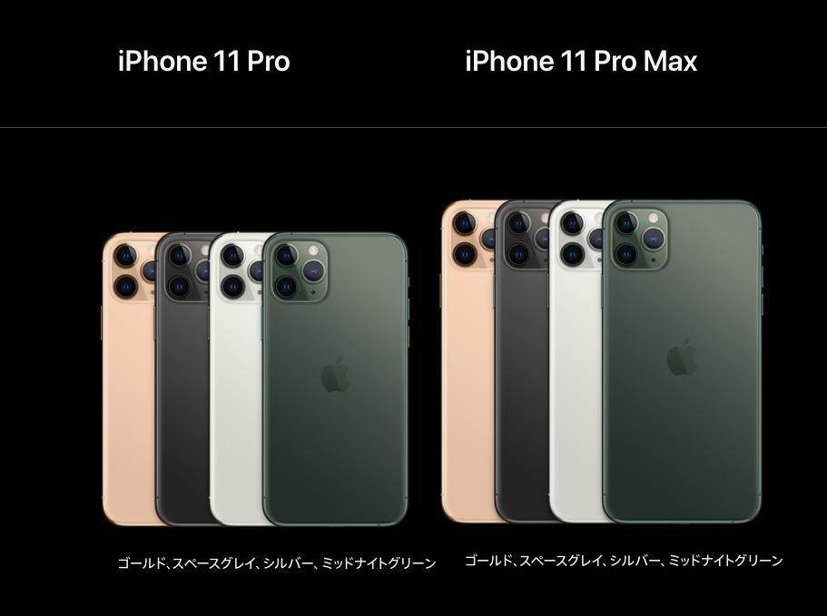 Apple 公式サイトより引用