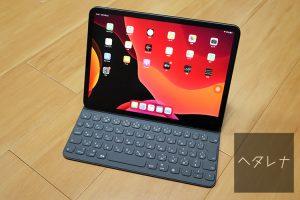 iPad Pro(11 インチ)