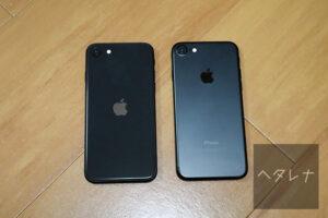 左が iPhone SE、右が iPhone 7