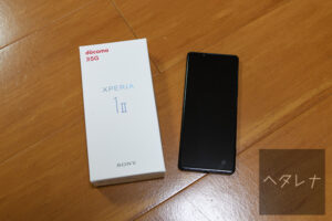 Xperia 1 II SO-51A